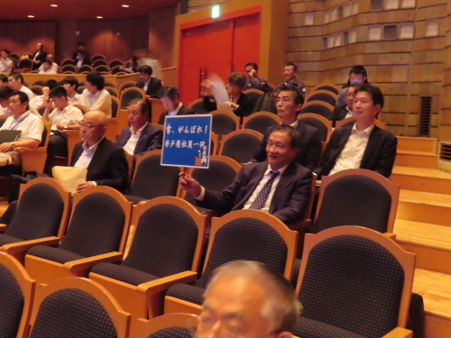 かながわ建設ガイダンスセミナーに出席しました!!_c0110366_10034664.jpg