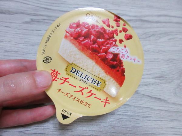 Deliche 苺チーズケーキ チーズアイス仕立て@グリコ_c0152767_18332329.jpg