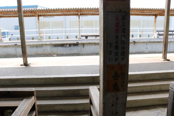 近江鉄道新八日市駅_c0001670_22132712.jpg
