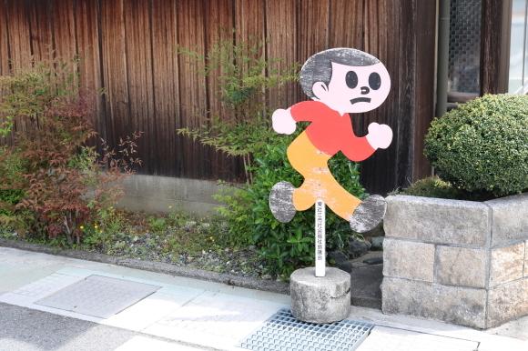 近江鉄道新八日市駅_c0001670_22265754.jpg