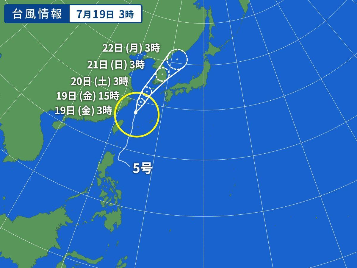 台風5号_f0172281_639677.jpg