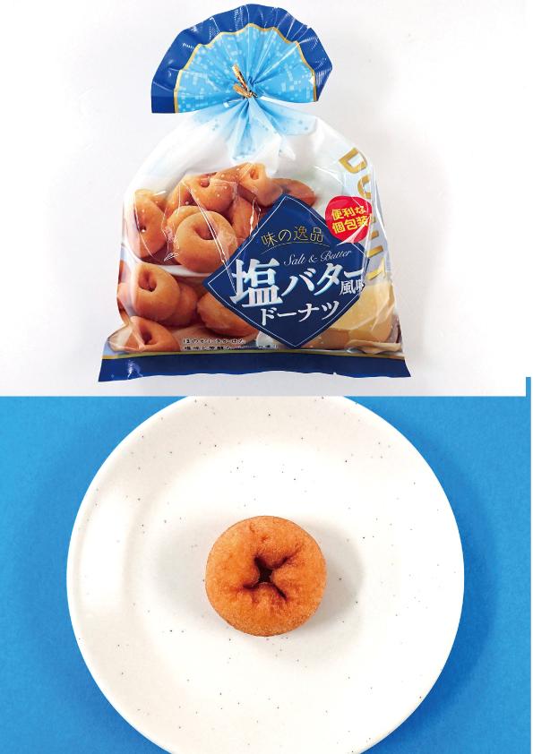 【大袋ドーナツ】末広製菓「味の逸品 塩バター風味ドーナツ」【甘塩っぱくておいしい】_d0272182_12350005.jpg