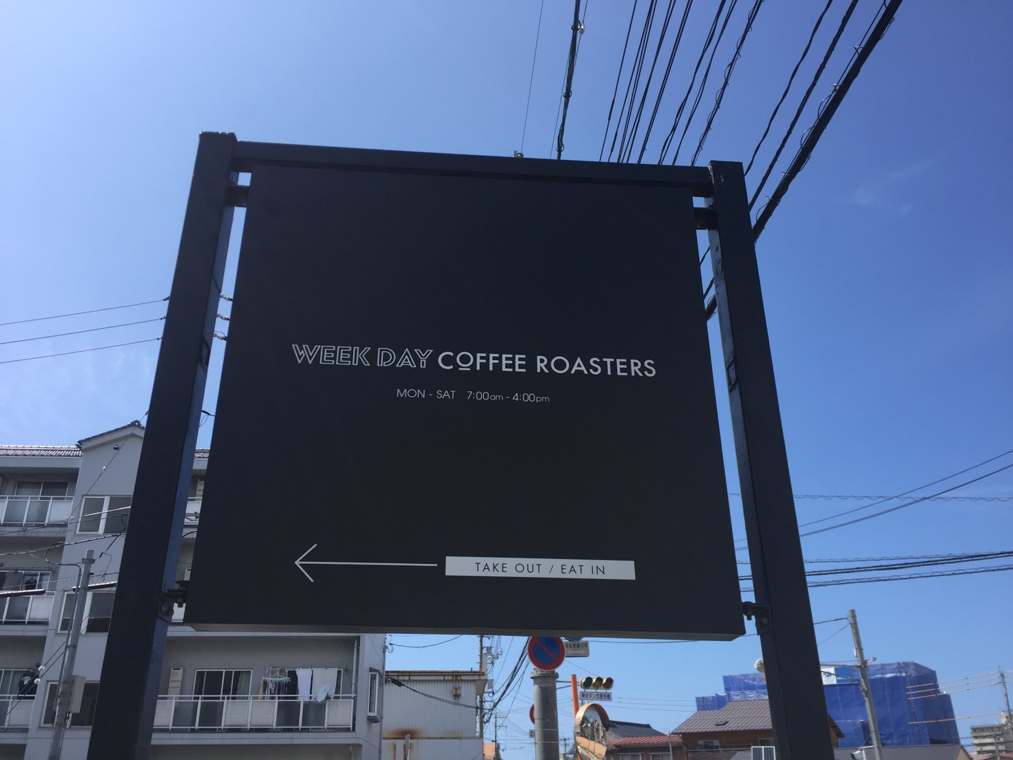 WEEK DAY COFFEE ROASTERS  イケポン_e0115904_09134361.jpg