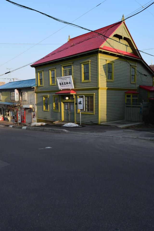 函館市大町の旧小林写真館(函館の建築再見)_f0142606_11223321.jpg