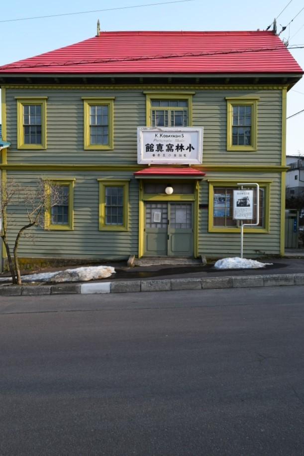 函館市大町の旧小林写真館(函館の建築再見)_f0142606_11225556.jpg