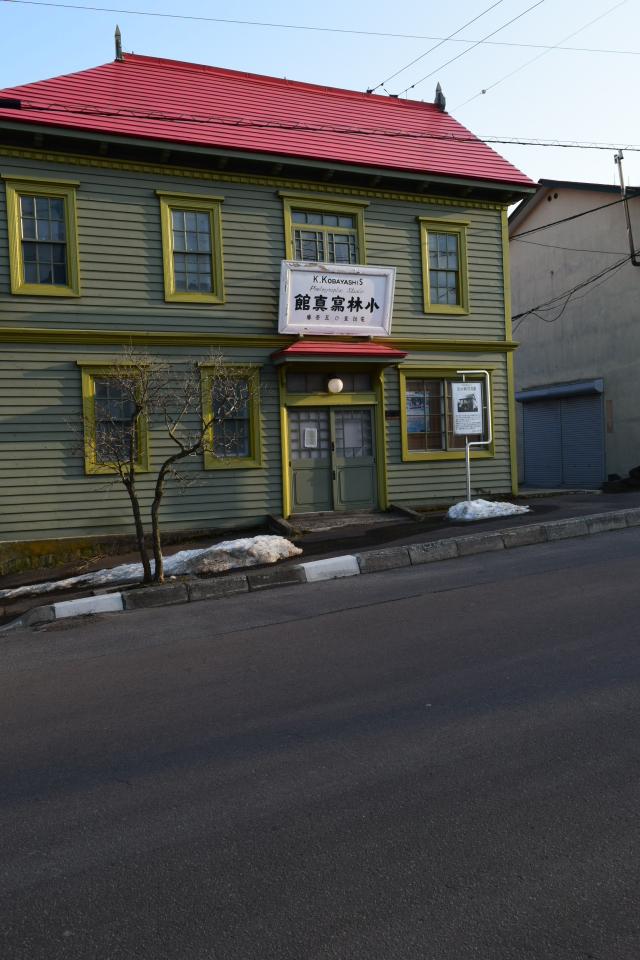 函館市大町の旧小林写真館(函館の建築再見)_f0142606_12004182.jpg