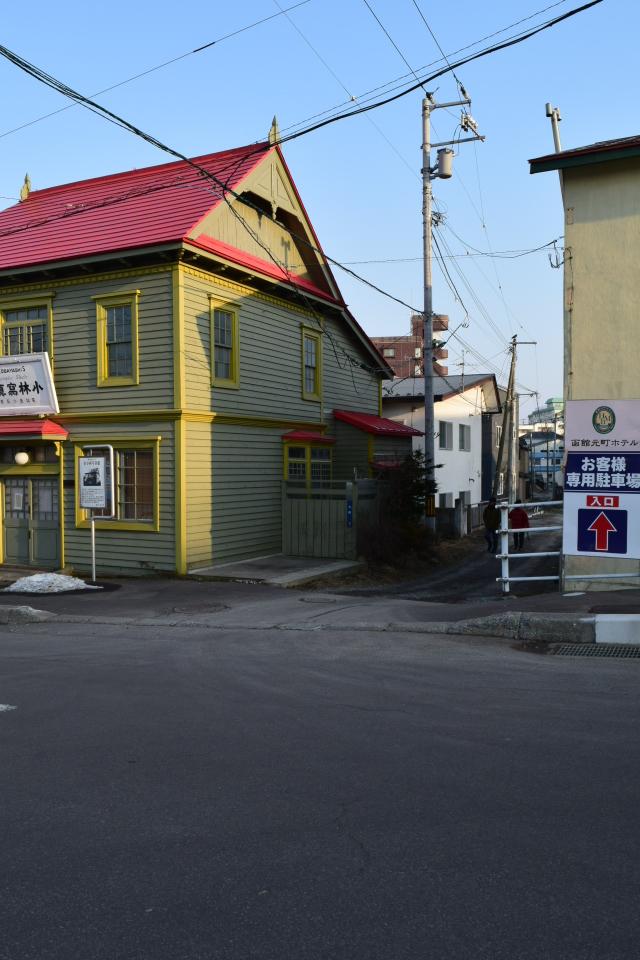 函館市大町の旧小林写真館(函館の建築再見)_f0142606_12011608.jpg