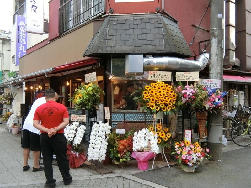 7月20日〔日)参道に新しいお店が出来ました_d0278912_21353275.jpg