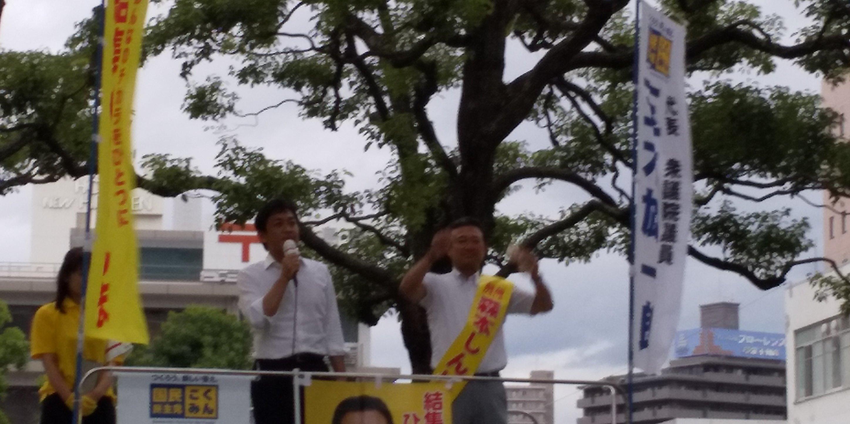 「この議席はわたしの議席ではなく、県民の皆さまの議席だ。」森本候補、広島市中心部で最後の訴え_e0094315_21495263.jpg