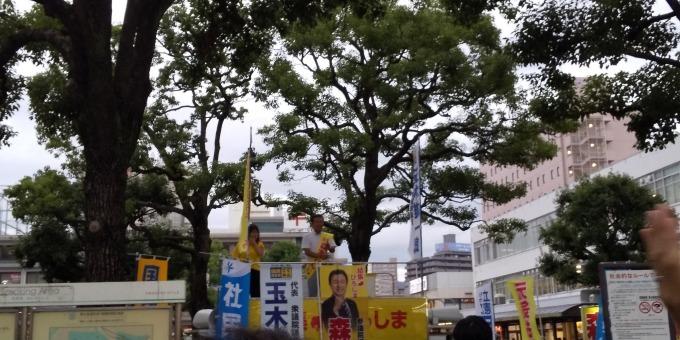 「この議席はわたしの議席ではなく、県民の皆さまの議席だ。」森本候補、広島市中心部で最後の訴え_e0094315_21502020.jpg