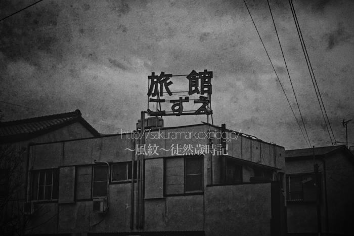 昭和ノスタルジー_f0235723_19432524.jpg