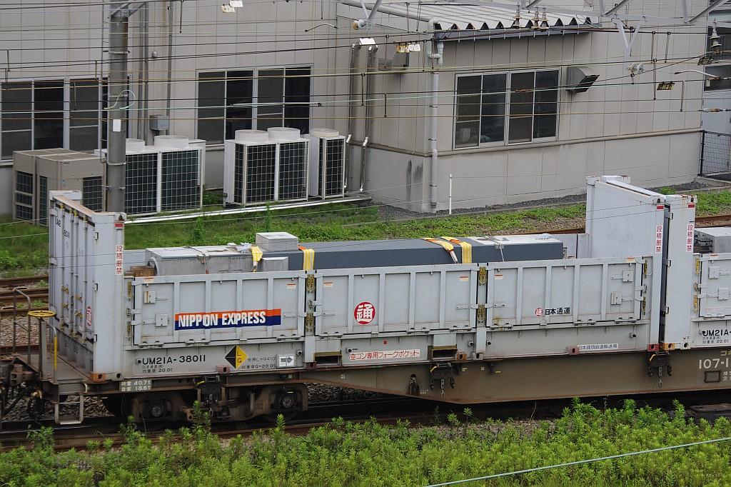7/20東京貨物ターミナルにて4072レのコキとコンテナ_f0203926_22204585.jpg