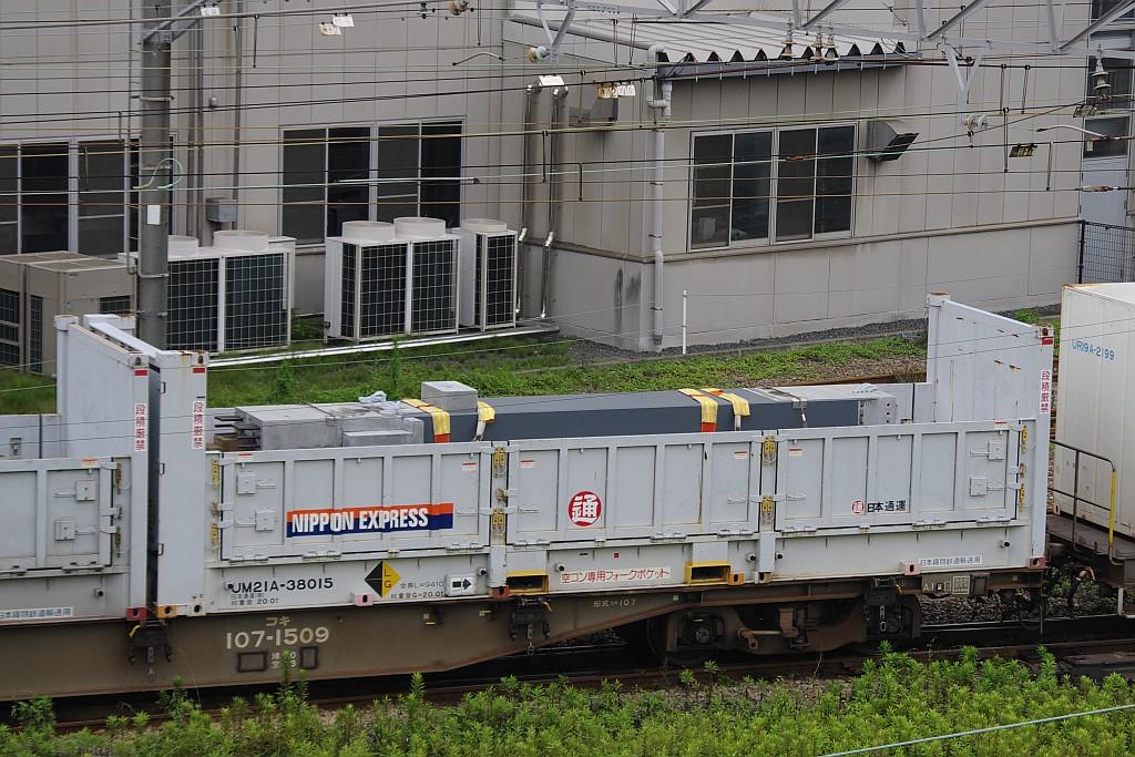 7/20東京貨物ターミナルにて4072レのコキとコンテナ_f0203926_22205993.jpg