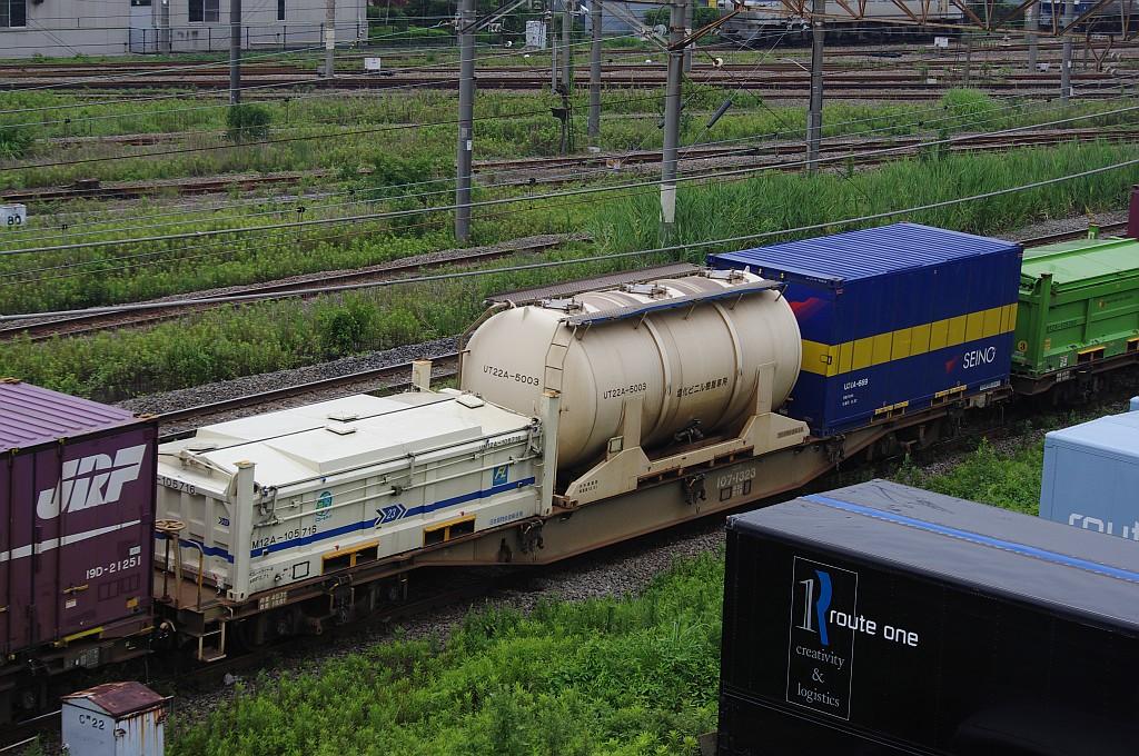 7/20東京貨物ターミナルにて4072レのコキとコンテナ_f0203926_22301935.jpg