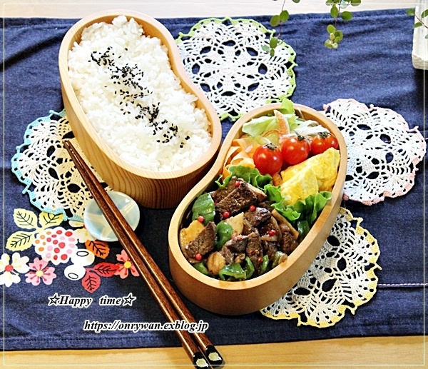 焼肉弁当と今夜はおうち呑み♪_f0348032_16420273.jpg