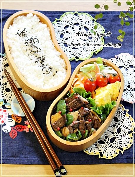 焼肉弁当と今夜はおうち呑み♪_f0348032_16421231.jpg