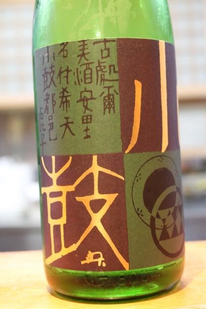 釧路の「紀伸」さんへ行きました! 北海道旅日記3_d0377645_01224515.jpg