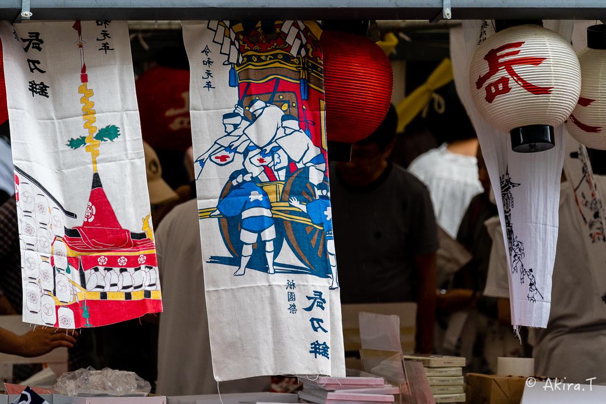 祇園祭2019 -5-_f0152550_18483160.jpg