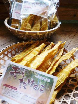 干したけのこ 自家製メンマを作ってみませんか?そして熊本のお盆にはコレ!棒鱈と干したけのこの煮物!!_a0254656_16305266.jpg