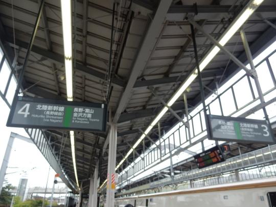 '19,7,18(木)軽井沢から帰ってきました!_f0060461_10344637.jpg