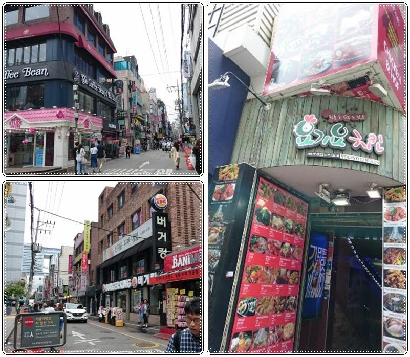 弘大でランチと広蔵市場_b0236665_20285025.jpg