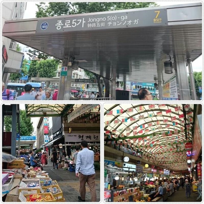 弘大でランチと広蔵市場_b0236665_20342583.jpg