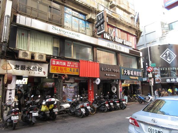 台湾最終日の朝ごはん_c0152767_22235338.jpg
