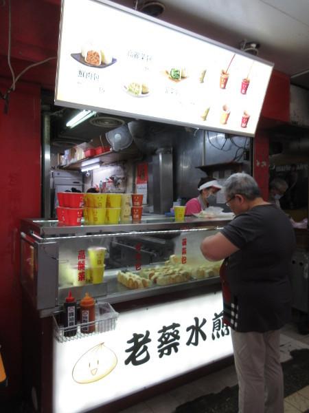 台湾最終日の朝ごはん_c0152767_22245804.jpg