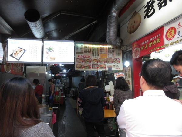 台湾最終日の朝ごはん_c0152767_22253899.jpg