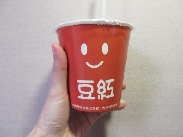 台湾最終日の朝ごはん_c0152767_22280103.jpg