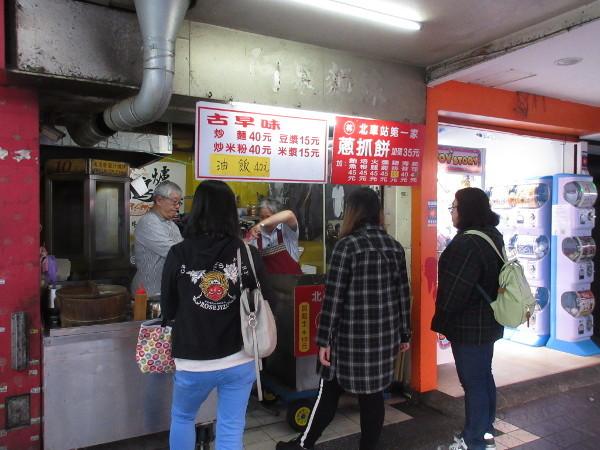 台湾最終日の朝ごはん_c0152767_22301543.jpg
