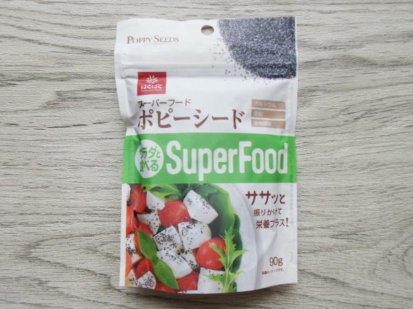 【はくばく】スーパーフード ポピーシード_c0152767_22333728.jpg