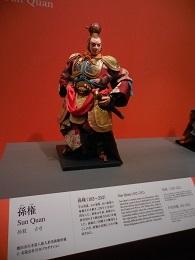 『日中文化交流協定締結40周年記念 特別展 三国志』_e0033570_11483970.jpg
