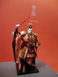『日中文化交流協定締結40周年記念 特別展 三国志』_e0033570_11485229.jpg