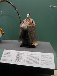 『日中文化交流協定締結40周年記念 特別展 三国志』_e0033570_11490137.jpg