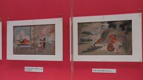 『日中文化交流協定締結40周年記念 特別展 三国志』_e0033570_11500733.jpg