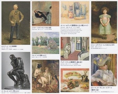 『国立西洋美術館開館60周年記念 松方コレクション展』_e0033570_12060865.jpg