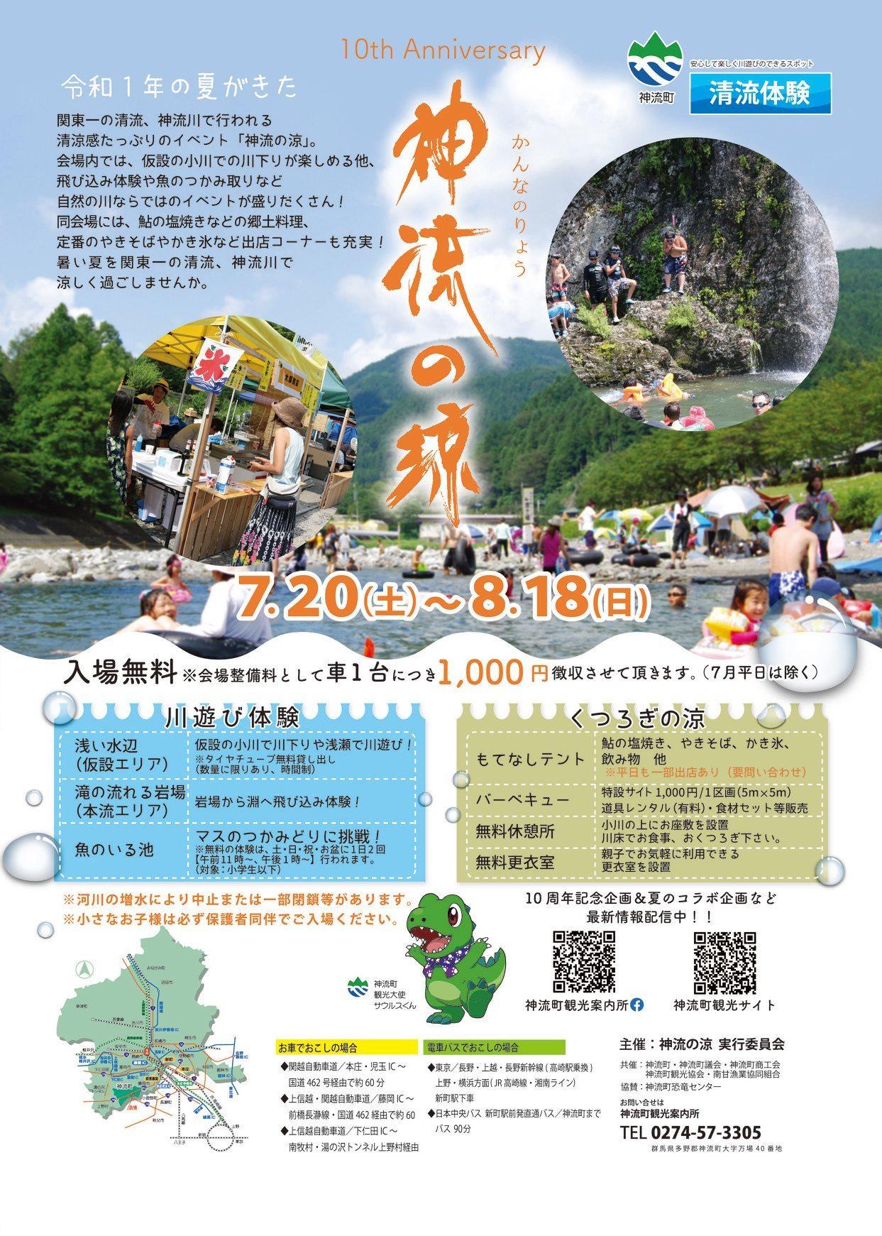 夏の軽トラcafe yotacco出店情報_b0209774_06152391.jpg
