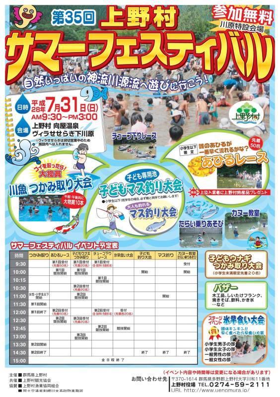 夏の軽トラcafe yotacco出店情報_b0209774_06205222.jpg