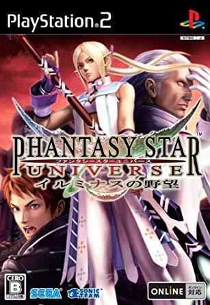 PS2「ファンタシースターユニバース イルミナスの野望」がハングアップ→USBキーボードで解決!?_f0052082_18213961.jpg