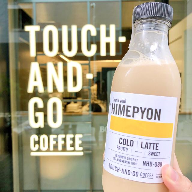 タッチ アンド ゴー コーヒー