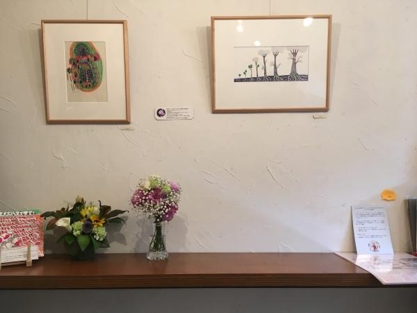イランの絵本展「森が舞台の絵本たち」にご来場いただきありがとうございました_e0091706_19000211.jpg