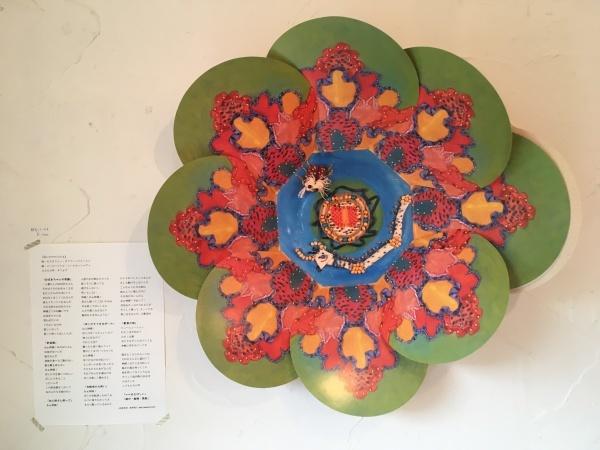 イランの絵本展「森が舞台の絵本たち」にご来場いただきありがとうございました_e0091706_19035972.jpg