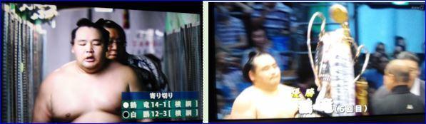 6回目の優勝を果たした横綱 鶴竜…2019/7/21_f0231709_20262687.jpg