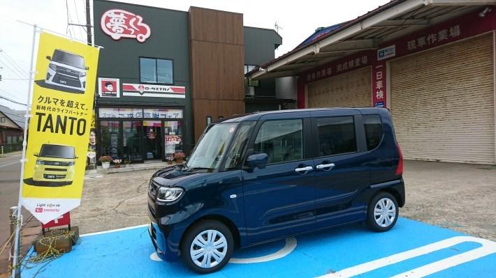 新型タント 試乗車入荷 レーザーブルークリスタルシャイン_b0237229_09525859.jpg