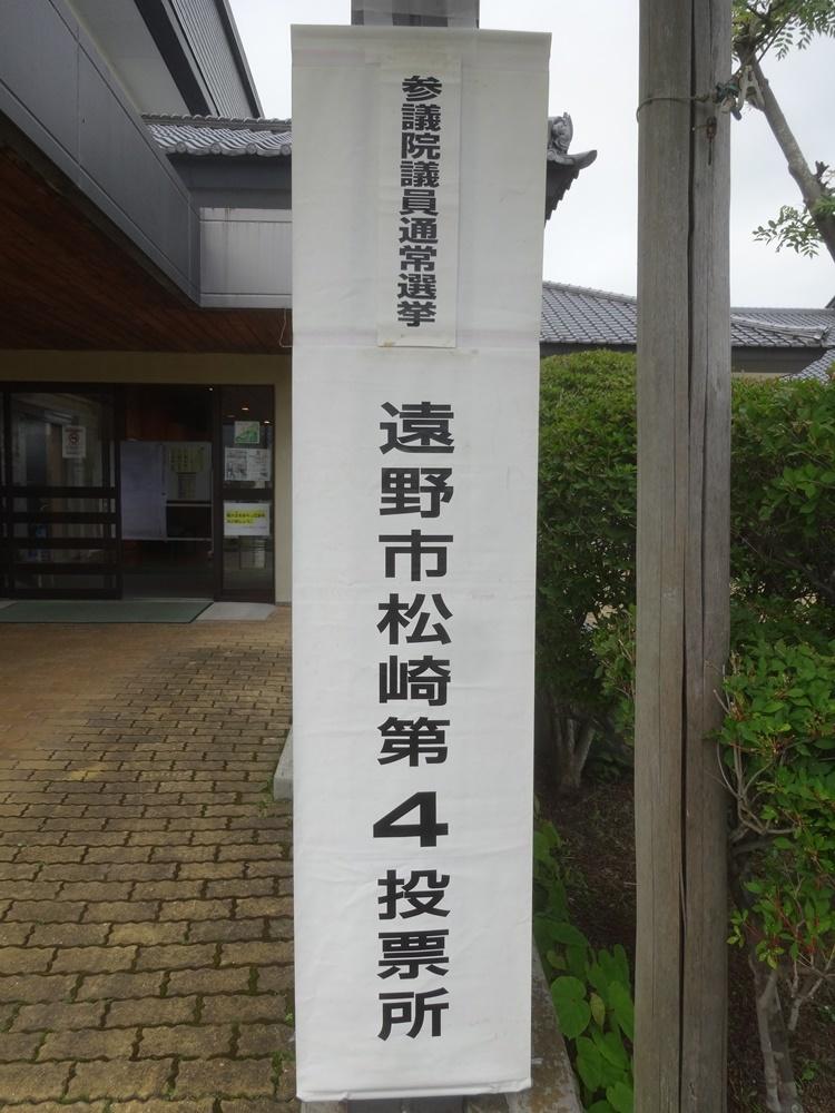 選挙に_c0111229_19524404.jpg