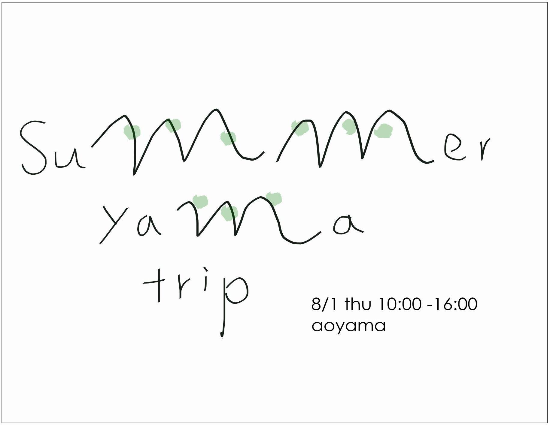 【イベントのお知らせ】Summer Yama Trip_b0185232_21331380.jpg