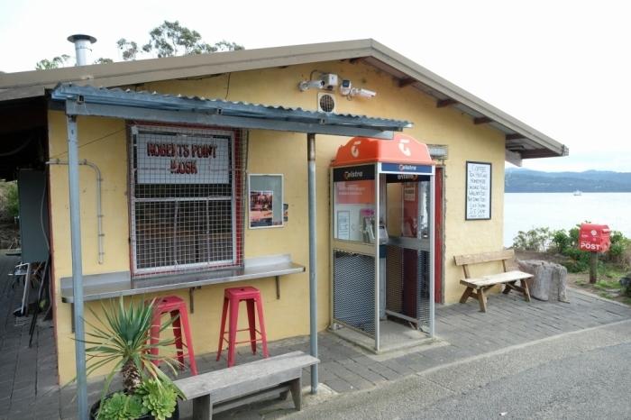 キャンプの朝 Bluny Island  Tasmania  6月28日_f0050534_23362300.jpg