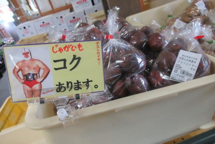 楽市【毎夏恒例、野菜がさみしくなってきました・・・】_f0227434_17104002.jpg