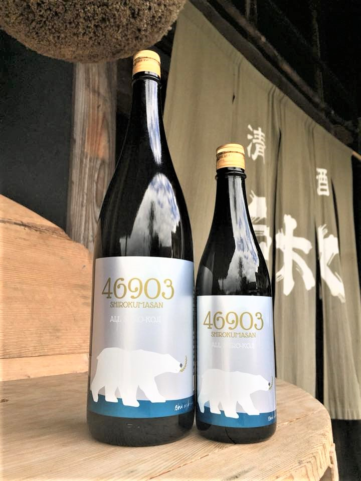 【日本酒】白木久 森のくまさん🐻 瓶囲い純米酒 46903 SHIROKUMASAN 限定 30BY🆕_e0173738_114528.jpg